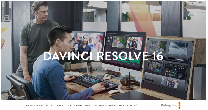 davinci resolve download1